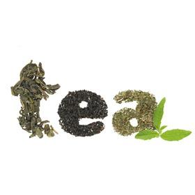 Чай (в наличии)