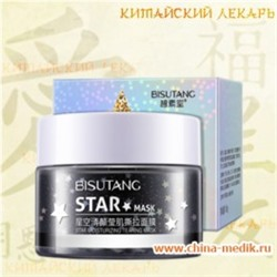 "Очищающая маска ""BISUTANG"" Star Mask"