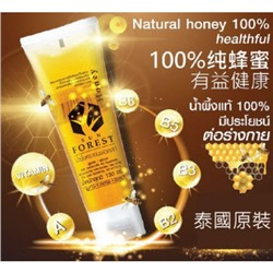 Wild Thai honey 100% natural Sun forest honey 130 ml.