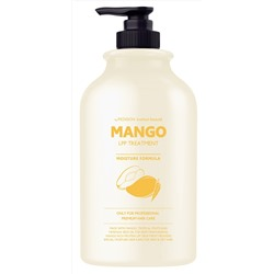 [Pedison] Маска для волос МАНГО Institut-Beaute Mango Rich LPP Treatment, 2000 мл