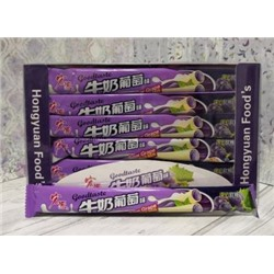 Тянучка Goodtaste Sour Grape and Milk 16 гр