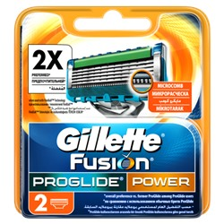 GILLETTE PROGLIDE POWER кассеты 2 шт