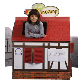 Картонные игровые домики!
