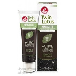 Зубная паста тайская угольная Twin Lotus Active Charcoal, 150 гр.