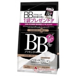 Коллаген для кожи BB Metabolic Placenta Collagen Powder