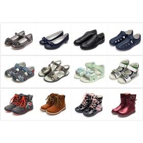 Детская обувь 2