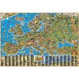Разнообразные карты, атласы